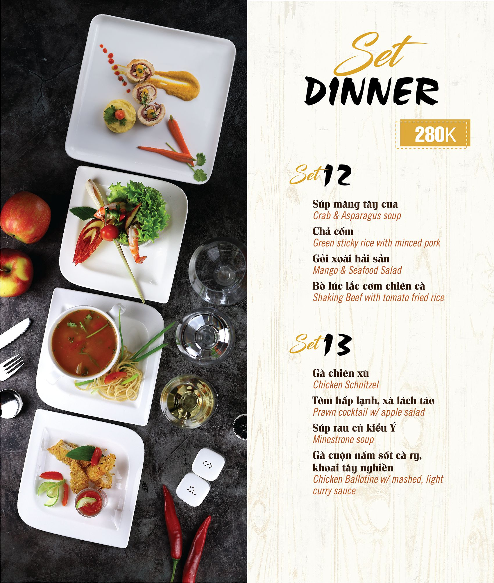 Final_Dinner_Menu_2020_Outline-09-news