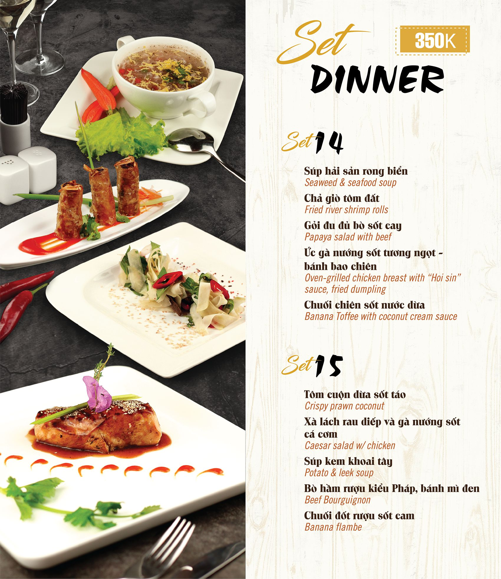 Final_Dinner_Menu_2020_Outline-10-news